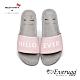 澳洲EVERUGG HELLO KITTY聯名休閒拖鞋(粉紅色) N2 product thumbnail 1