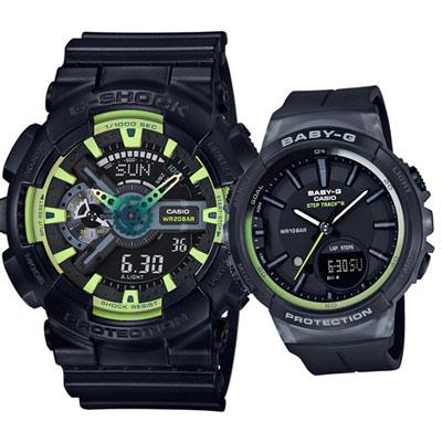 CASIO 百變造型時尚運動對錶-51.2+42.6mm
