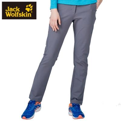 【Jack Wolfskin 飛狼】女 俐落修身內磨毛彈性休閒長褲『鐵灰』