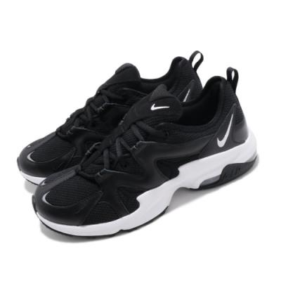 Nike 慢跑鞋 Air Max Graviton 男鞋
