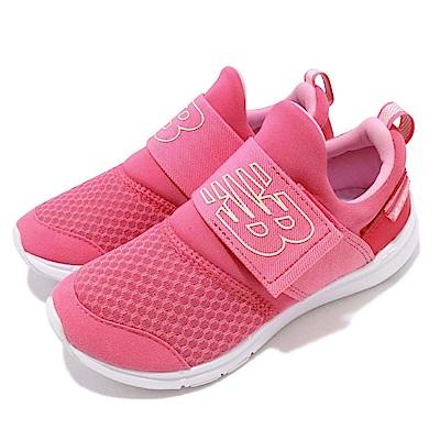 New Balance 慢跑鞋 POPRESPNW 寬楦 童鞋