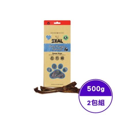 ZEAL真致天然風乾零食-牛肋骨(分段)500g (ZE-AD-0394) (2包組)