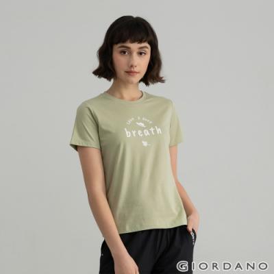 GIORDANO  女裝Positive印花T恤 - 41 沼澤綠