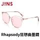 JINS Rhapsody 狂想曲Sweet Dream墨鏡(ALRF21S037)透明粉 product thumbnail 1