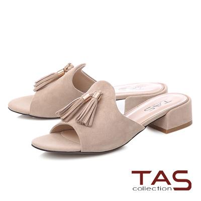TAS流蘇羊麂皮寬版繫帶涼拖鞋-淡雅米