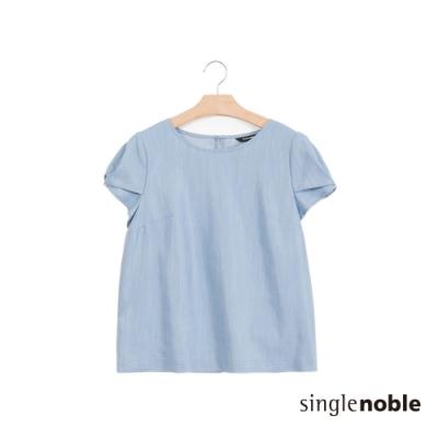 獨身貴族 俏麗氣質牛仔藍短袖設計上衣(1色)