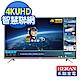 HERAN禾聯 50型 4K HERTV 智慧聯網液晶顯示器+視訊盒 HD-50UDF88 product thumbnail 1