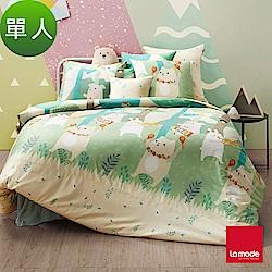 (活動)La Mode寢飾 森林音樂會環保印染100%精梳棉兩用被床包組(單人)