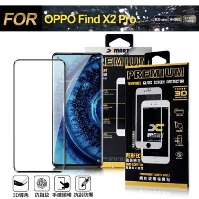 Xmart for OPPO Find X2 Pro 全膠3D滿版曲面玻璃貼-黑