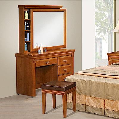 AS-愛麗單人3.5尺實木樟木色鏡台(含椅)-106x45x167cm