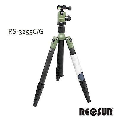 RECSUR 銳攝 RS-3255C/G+CQ-2 五節反折碳纖維腳架 (迷彩)