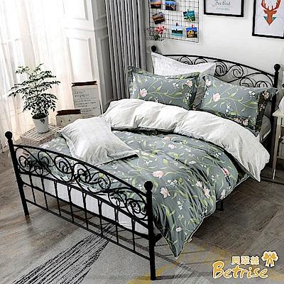 Betrise花韻風情  特大-環保印染100%精梳純棉防蹣抗菌四件式兩用被床包組