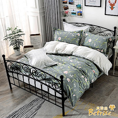 Betrise花韻風情  單人-環保印染100%精梳純棉防蹣抗菌三件式兩用被床包組