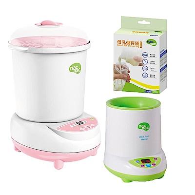 nac nac 烘乾鍋優惠組(烘乾鍋UB22+溫奶器(UC-0031+母乳袋)  (嫩粉)