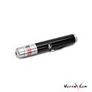VersaView USB充電式 紅光短版雷射筆 LP625
