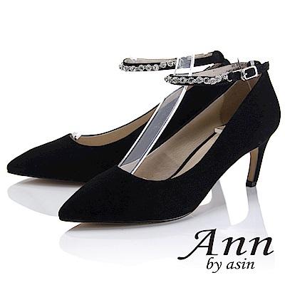 Ann by asin 雅緻低調~率性金屬腳踝釦全真皮尖頭跟鞋(黑色)