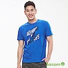 bossini男裝-圓領短袖上衣06淡藍