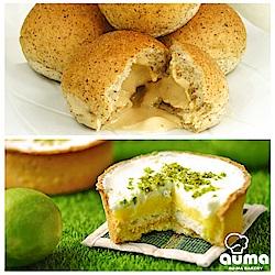 奧瑪烘焙爆漿花生餐包10入/包X2+厚奶蓋小農檸檬塔2入