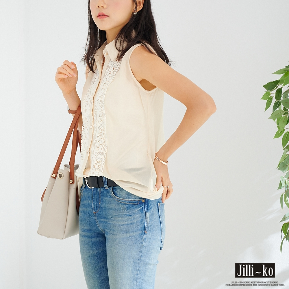JILLI-KO 襯衫領蕾絲雪紡背心- 杏白
