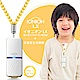 日本原裝 IONION LX超輕量隨身空氣清淨機 兒童吊飾鍊組 鵝絨黃 product thumbnail 1