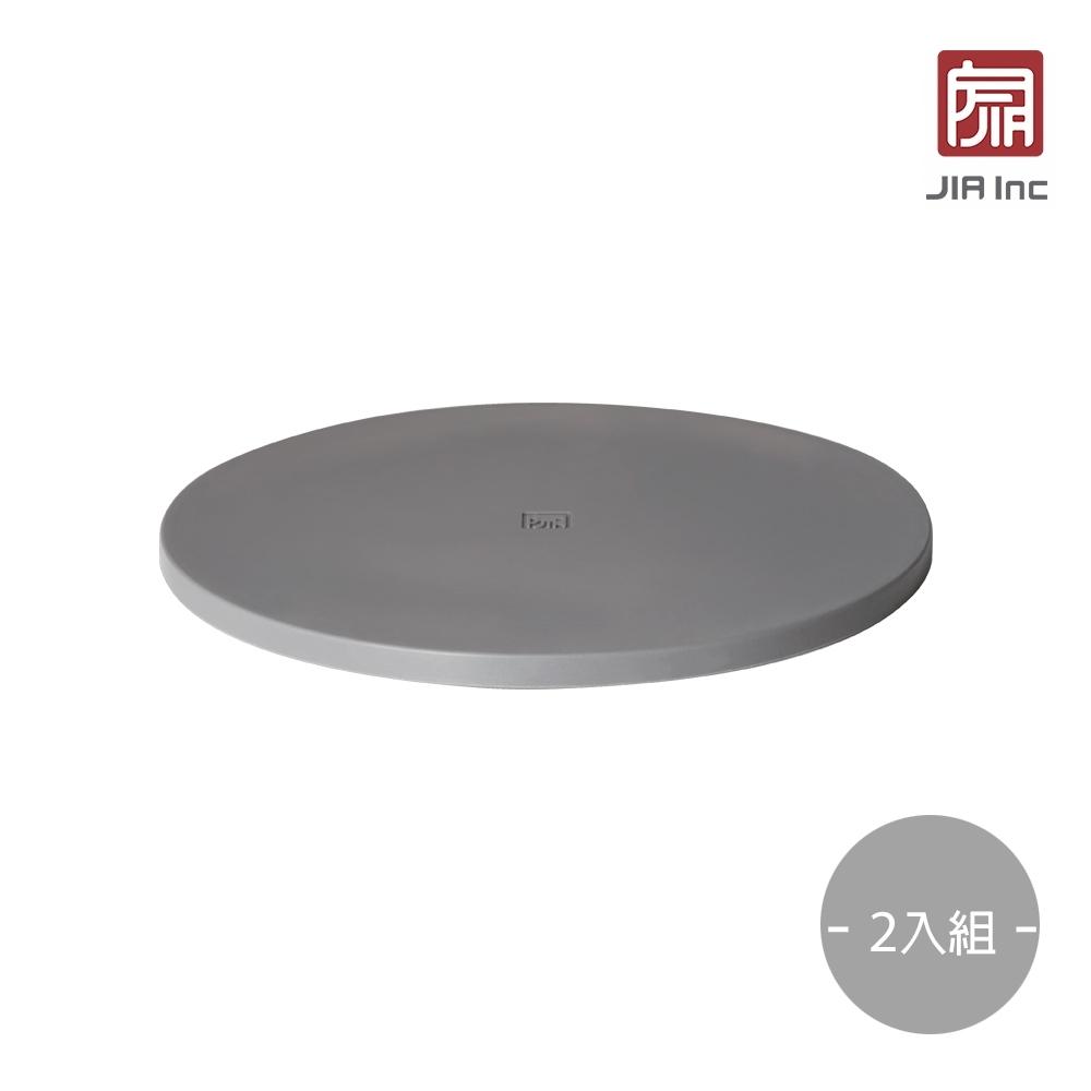 JIA Inc. 品家家品 虹彩鋼賞味碗密封蓋2入組(適合600ml/不含碗)