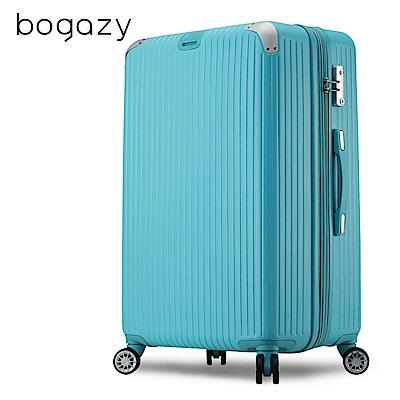 Bogazy 冰封行者Ⅱ 19吋平面式V型設計可加大行李箱(蒂芬妮藍)
