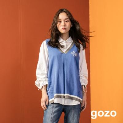 gozo 簡約抽皺造型襯衫(白色)
