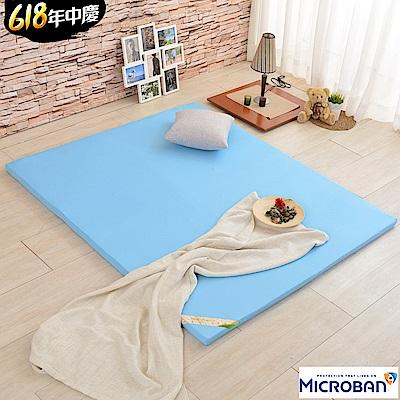 (618限定)單大3.5尺LooCa美國抗菌HT5cm乳膠舒眠床墊