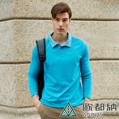 【ATUNAS 歐都納】男款抑菌除臭長袖保暖羊毛休閒POLO衫A-P1830M藍