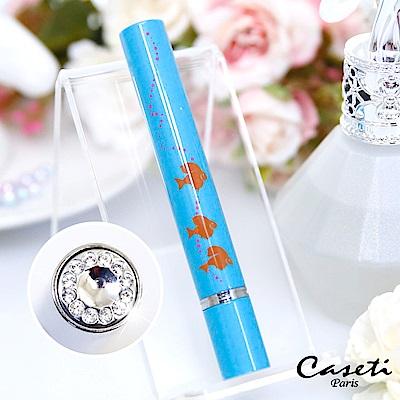 Caseti 藍海紅魚 旅行香水瓶 香水攜帶瓶 香水分裝瓶