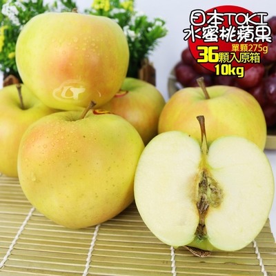 果之家 日本TOKI土崎多汁水蜜桃蘋果10KG原箱36顆入(單顆約275g)