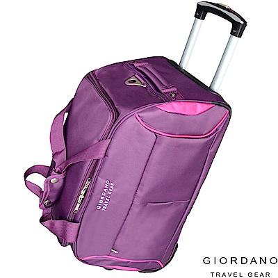 GIORDANO~ 佐丹奴 加大款二代多功能側拉拖輪旅行袋(紫)