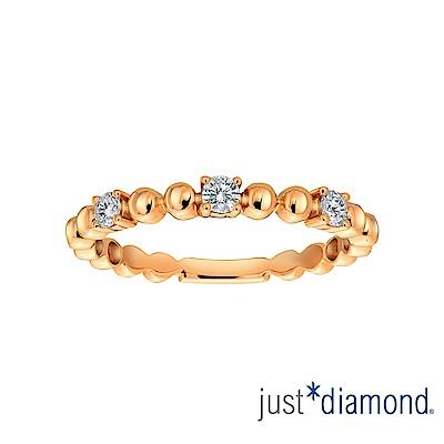 Just Diamond  Rosy Rain 18K玫瑰金鑽石戒指