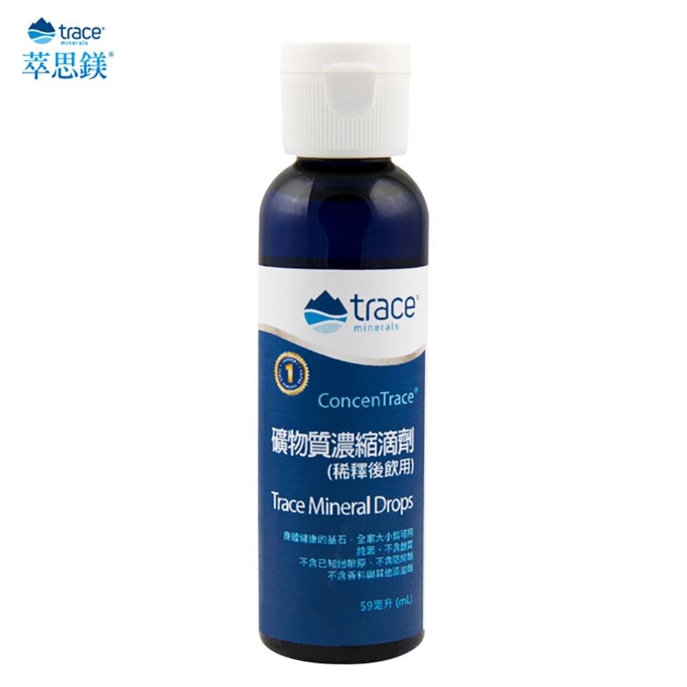 【美國萃思鎂】礦物質濃縮滴劑(59ml/瓶)Trace Minerals