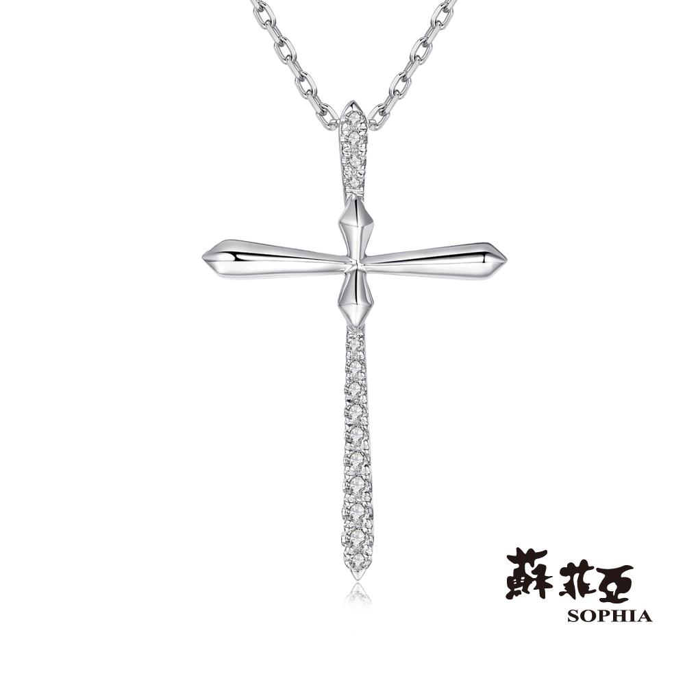 蘇菲亞 SOPHIA - 祈願十字架鑽石項鍊