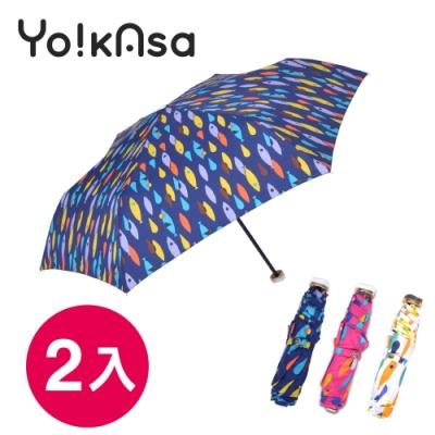 Yo!kAsa 繽紛色彩 可愛魚點 晴雨手開傘(三色任選)(超值兩入組)