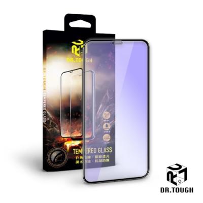 Dr. TOUGH 硬博士 iPhone 11 Pro/Xs/X 2.5D滿版強化版玻璃保護貼-抗藍光