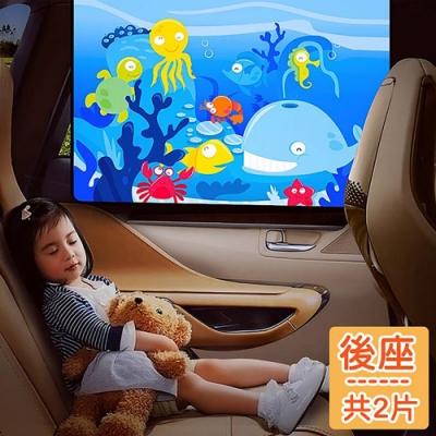 【super舒馬克】超磁吸式汽車遮陽簾/汽車窗簾_後窗(共2入)