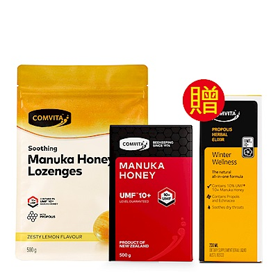 【Comvita 康維他】UMF10+麥蘆卡蜂蜜+蜂膠檸檬潤喉糖組