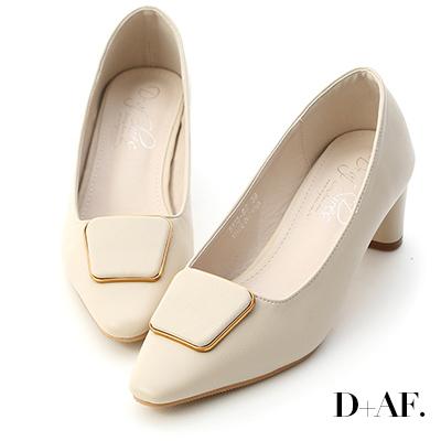 D+AF 絕美知性.幾何方釦小尖頭跟鞋*米