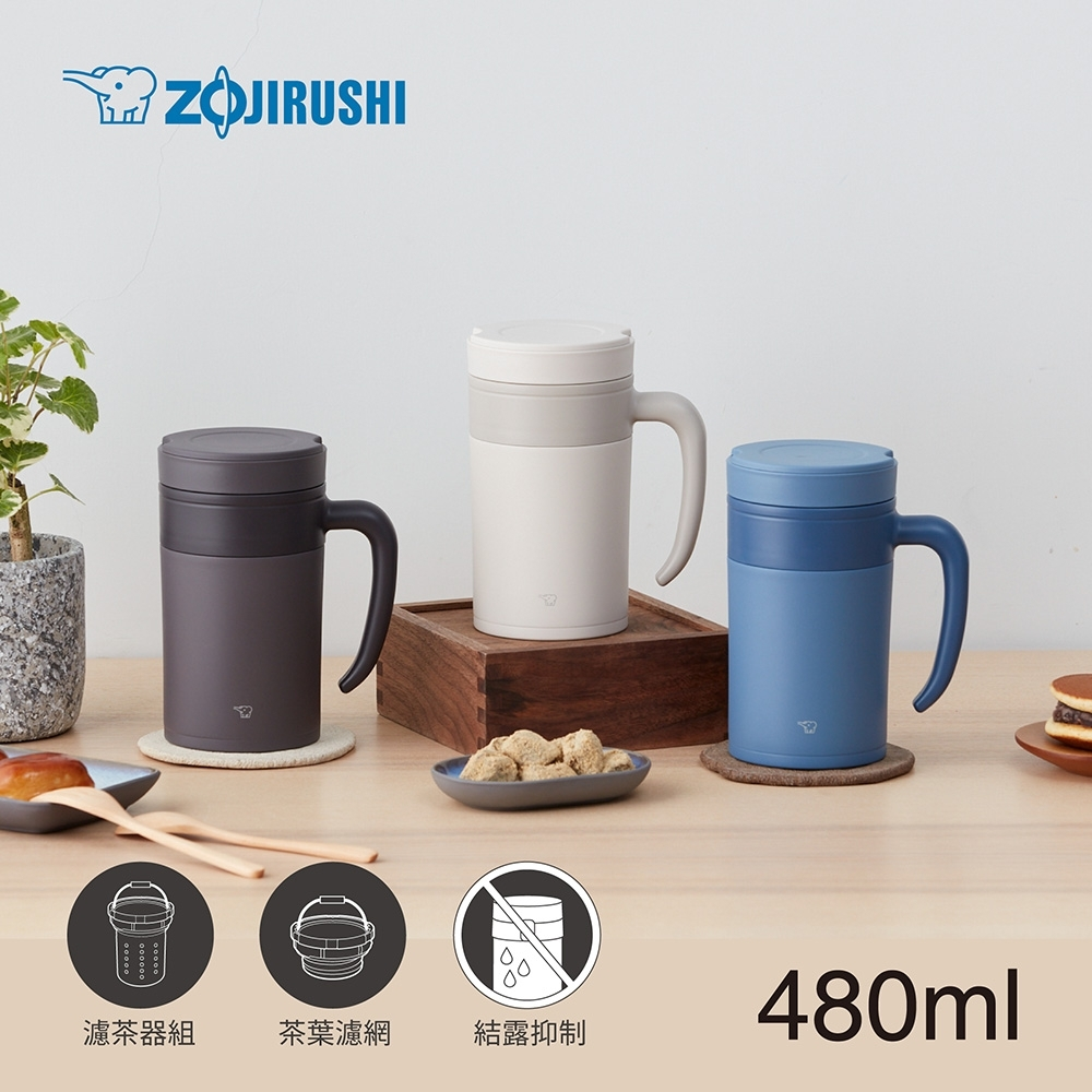 [新品上市] 象印*0.48L*不銹鋼真空保溫馬克杯(SE-KAE48)