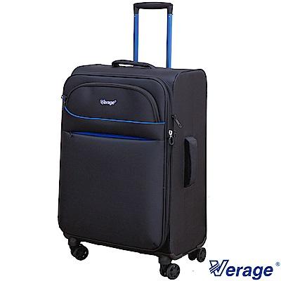 Verage 維麗杰 24吋輕量旅者系列行李箱 (黑)