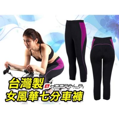 HODARLA 女風華七分車褲-台灣製 自行車 專利坐墊 黑紫