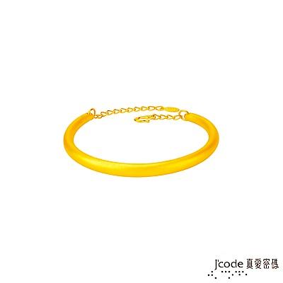 J code真愛密碼 經典情緣黃金手環-小/立體硬金款