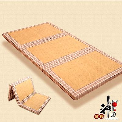 神田職人 單人加大3.5尺 典雅格紋多功能三折 紙纖記憶聚合萬用床墊 偏硬床