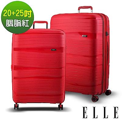 ELLE 鏡花水月第二代-20+25吋特級極輕PP材質行李箱- 胭脂EL31239