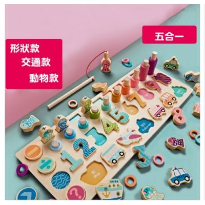 經典木玩 新款五合一學習拼插拼圖玩具組(兒童教育玩具)(36m+)