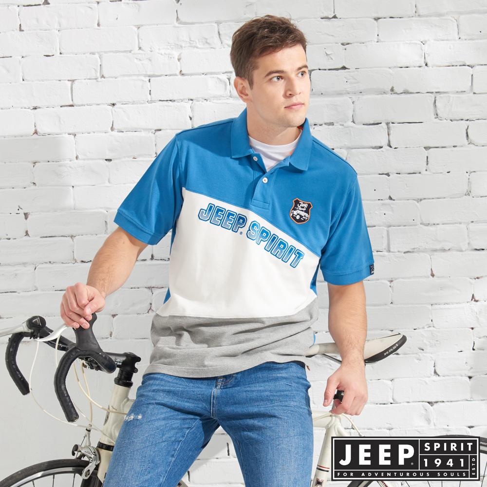 JEEP 拼接造型純棉短袖POLO衫-天藍色