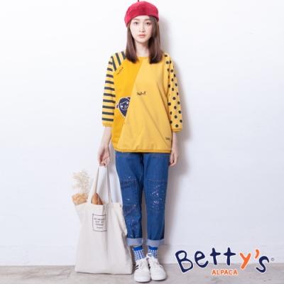 betty's貝蒂思 潑墨設計方塊縫線牛仔褲(深藍)