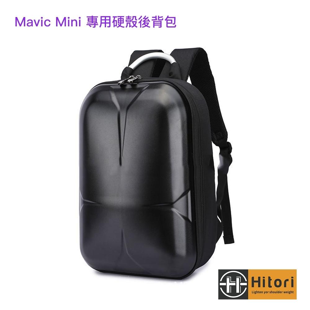 Hitori MM1空拍機雙肩硬殼後背包 for Mavic Mini 大疆